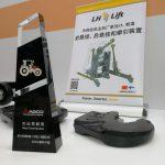 AGCO palkitsi LH Liftin Ningbon tehtaan Best Contribution -palkinnolla AGCO China Supplier Day -tapahtumassa